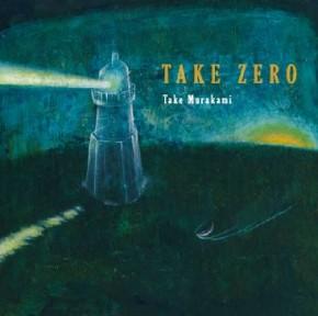 Take Zero